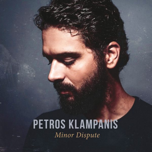 Petros Klampanis - Minor Dispute - Cristal Records