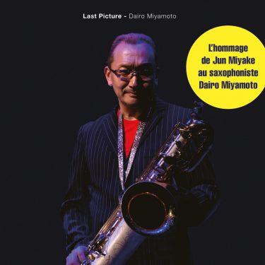 Dairo Miyamoto - Last Picture - Cristal Records