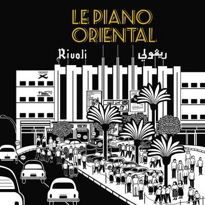 Cristal Records - Stéphane Tsapis - Le Piano Oriental