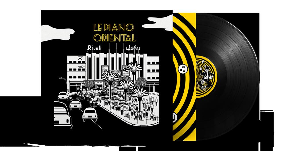 Cristal Records - Stéphane Tsapis - Le Piano Oriental - Vinyle