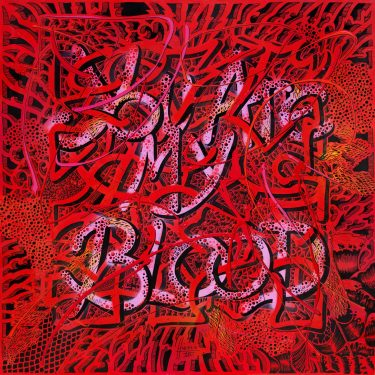 Cristal Records - Pierre Bertrand - You Are My Blood (Single)